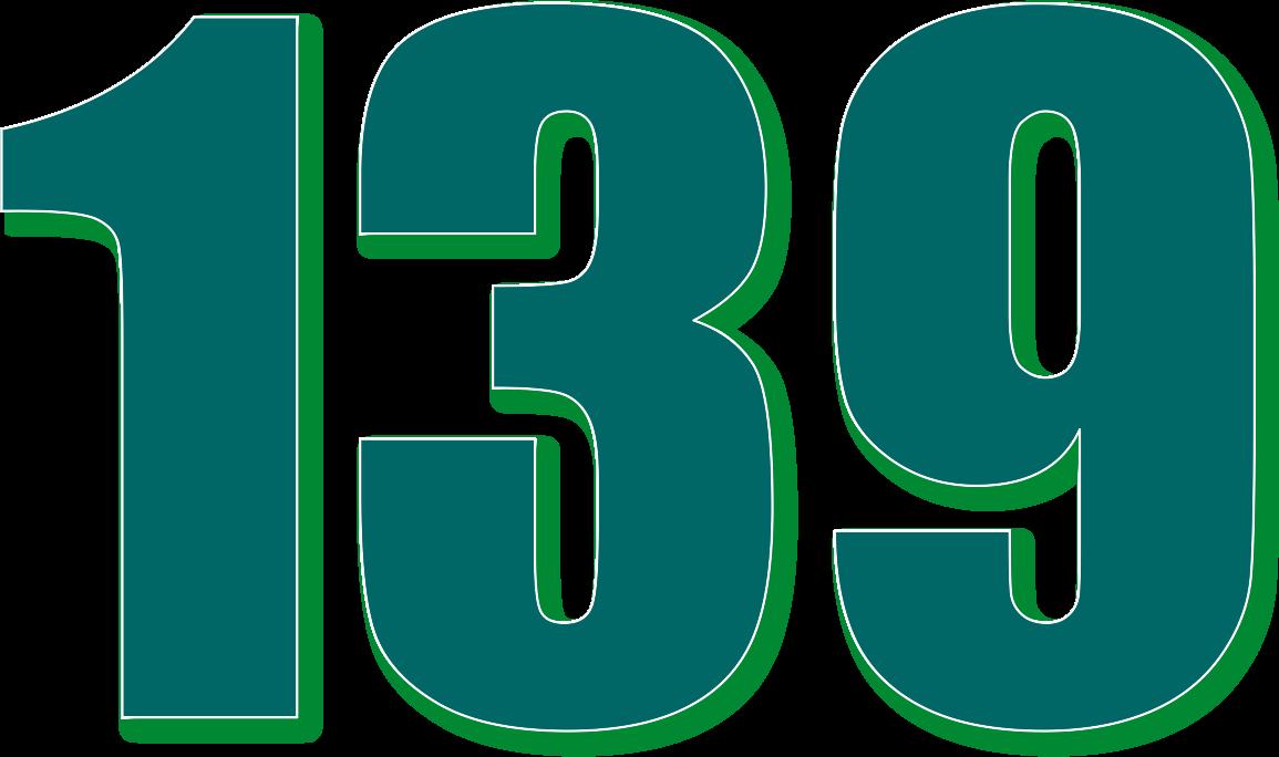 ... 139 — изображение числа сто тридцать девять (картинка ...