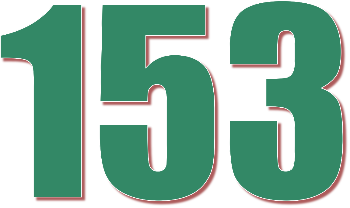 ... 153 — изображение числа сто пятьдесят три (картинка ...