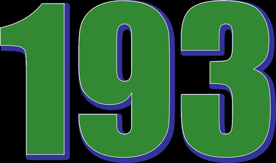 ... 193 — изображение числа сто девяносто три (картинка ...