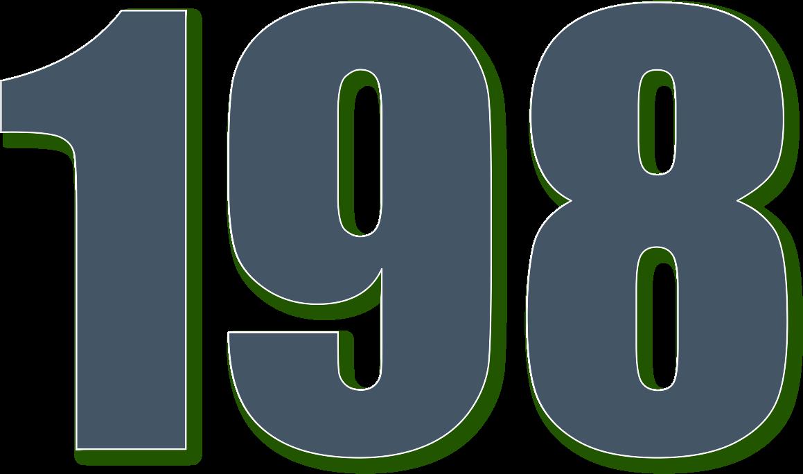 ... 198 — изображение числа сто девяносто восемь (картинка ...