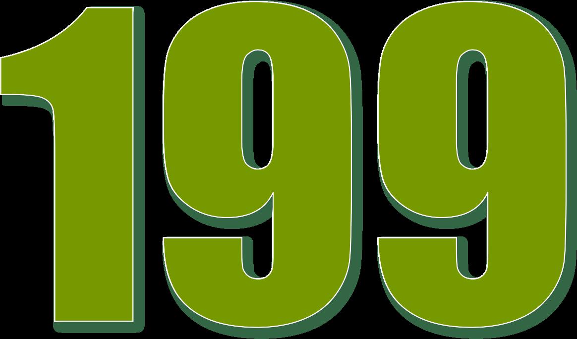 ... 199 — изображение числа сто девяносто девять (картинка ...