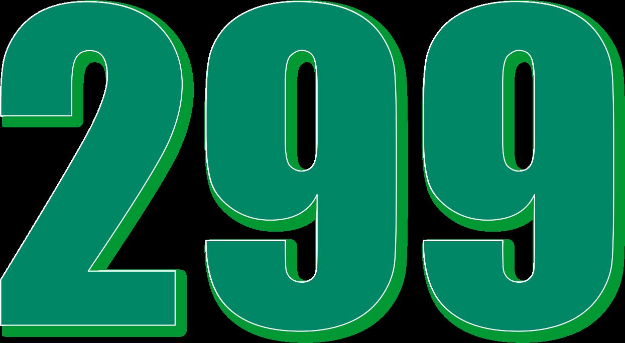 ... 299 — изображение числа двести девяносто девять (картинка ...