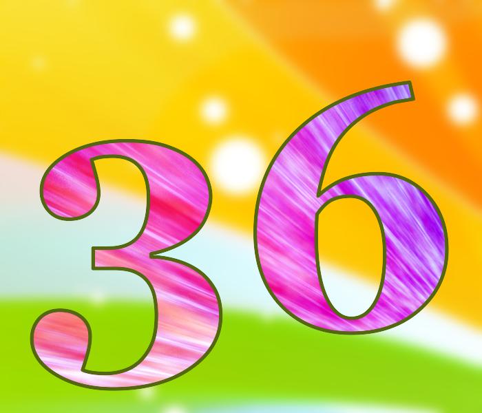 Поздравления с числом 30
