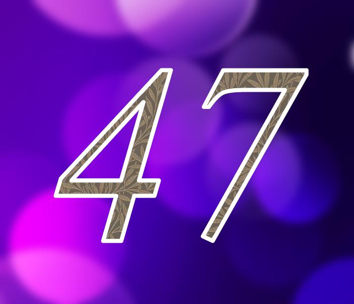 картинка 47 дней
